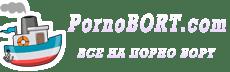 Скачать порно 3GP - pornobort.com